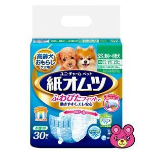 ユニチャーム ペット用紙オムツ SS サイズ 30枚×8パック入 (ペット)(HK)|09shop