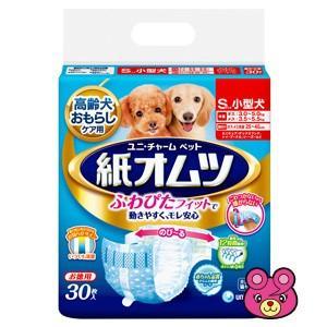 ユニチャーム ペット用紙オムツ S サイズ 30枚×8パック入 (ペット)(HK)|09shop