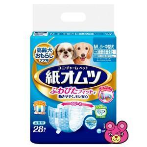 ユニチャーム ペット用紙オムツ M サイズ 28枚×8パック入 (ペット)(HK)|09shop