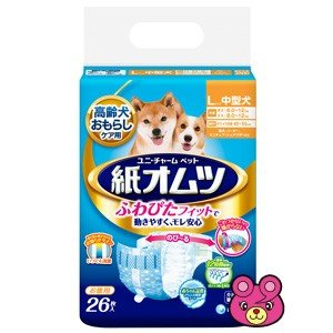 ユニチャーム ペット用紙オムツ L サイズ 26枚×8パック入 (ペット)(HK)|09shop