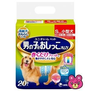 ユニチャーム 男の子用おしっこオムツ S サイズ 20枚×8パック入 (ペット)(HK)|09shop