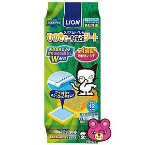 ライオン システムトイレ用 ひのきでニオイをと...の関連商品1