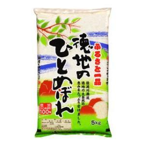 山口県産米 / 徳地ひとめぼれ 5kg /お米:瑞穂糧穀...