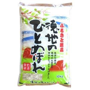 山口県産米 / 徳地ひとめぼれ10kg /お米:瑞穂糧穀...