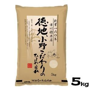 山口県産米 / 徳地、小野こだわりのひとめぼれ5kg /お米...