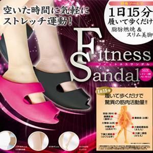 チャーミングサンダル /ピンク・ブラック/適応サイズ22.5〜24.5cm/インテリア:菅野|09shop