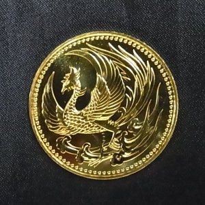天皇陛下 御即位記念 10万円 金貨 (ケース無・裸コイン)平成2年