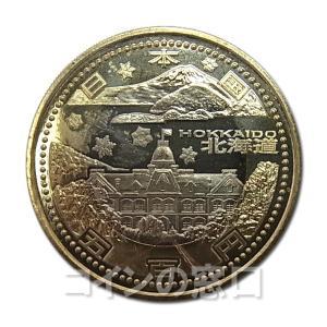 地方自治法施行60周年記念500円バイカラー・クラッド貨幣 北海道(単体)