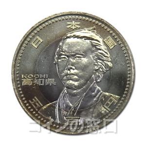 地方自治法施行60周年記念500円バイカラー・クラッド貨幣 高知県(単体)