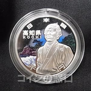 地方自治法施行60周年記念 千円銀貨幣 プルーフ貨幣セット 【高知県】(箱なし、単体) コインカプセル入り