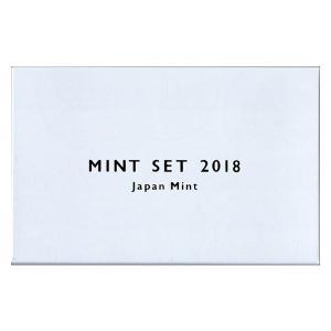 平成30年 ミントセット MINT SET 2018 (通常)