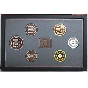 通常プルーフ 貨幣セット 1987年(昭和62年) 造幣局製