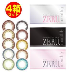 4箱セット ゼル マンスリー ZERU.monthly 1箱1枚 度あり/度なし 1ヶ月用 カラコン ゼルマンスリー|1-d-royal