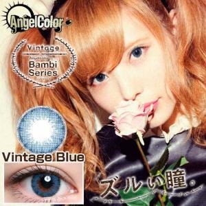 ブルー Vintage (±0.00)エンジェルカラー Vintage 1ヶ月2枚 14.2mm|1-d-royal