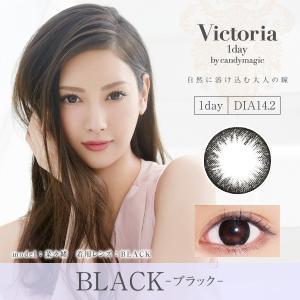 【度なし/10枚】ヴィクトリア 1day BLACK 1-d-royal