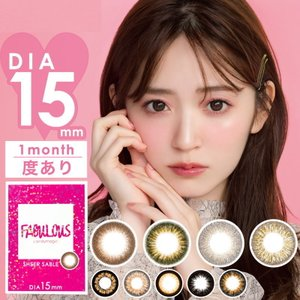 【商品スペック】 ・商品名:FABULOUS  ・使用期限:開封後1ヶ月  ・販売度数:-0.75〜...