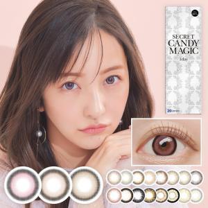 カラコン シークレットキャンディーマジックワンデー  1箱20枚 度なし DIA14.5mm 全16色 カラーコンタクト