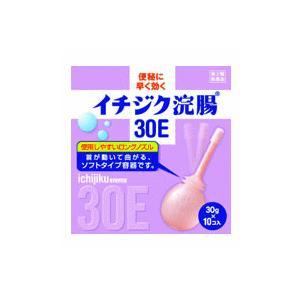 【第2類医薬品】[イチジク製薬]イチジク浣腸30E  30g×10個入の商品画像|ナビ