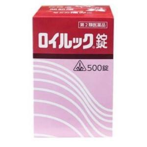 ロイルックの錠剤タイプロイルック錠 500錠【第2類医薬品】