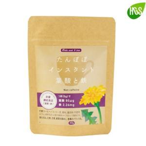 たんぽぽ・インスタント 葉酸と鉄 40g /dandelion folic acid&iron 生活の木♪|100-mei-sai