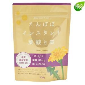 たんぽぽ・インスタント 葉酸と鉄 100g /dandelion folic acid&iron 生活の木♪|100-mei-sai
