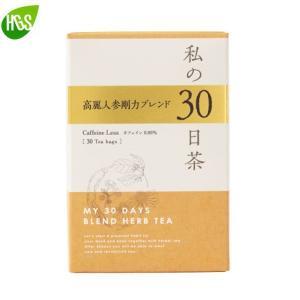 私の30日茶 高麗人参剛力ブレンド ティーバッグ 30TB 生活の木♪ 100-mei-sai