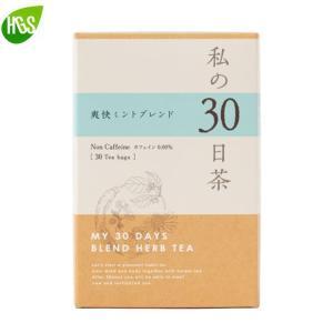 私の30日茶 爽快ミントブレンド ティーバッグ 30TB 生活の木♪ 100-mei-sai