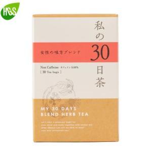 私の30日茶 女性の味方ブレンド ティーバッグ 30TB 生活の木♪ 100-mei-sai