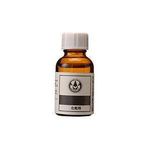 ローズヒップオイル・クリア(精製) 25mL 生活の木】植物油プラントオイル|100-mei-sai