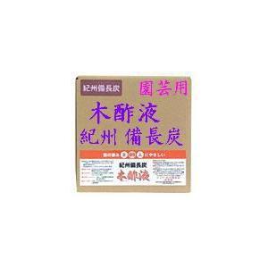 木酢液(もくさくえき) 園芸用 5L【レビーで送料無料対象外】紀州備長炭 100-mei-sai