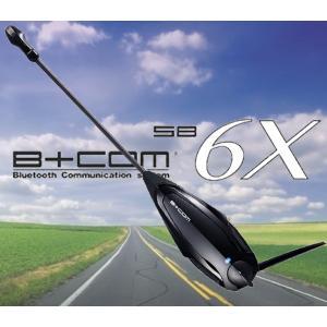 メーカー:SYGN HOUSE(サインハウス)   品名:B+COM SB6X シングルユニット  ...