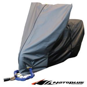 サイズ:大型スクーターL(2350mmまで) ※カスタムパーツを装着の場合、サイズに適合しないことが...
