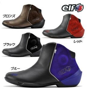 elf(エルフ)EVO-01ライディングシューズ EVOLUZIONE エヴォルツィオーネ 01 EVO01