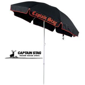 CAPTAIN STAG(キャプテンスタッグ)ユーロクラシックパラソル200cm(ワイン) 【M-1539】【M1539】(アウトドア用品)の商品画像 ナビ