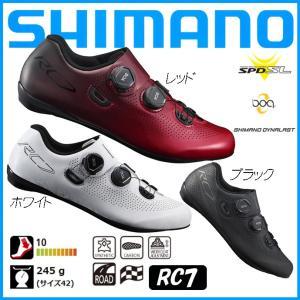 快適性とペダリング性能を追求したコンペティションシューズ  メーカー:SHIMANO(シマノ)   ...