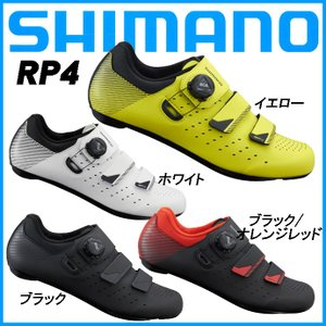 履き心地と耐久性に優れたパフォーマンスシューズ  メーカー:Shimano(シマノ) 品番:SH-R...
