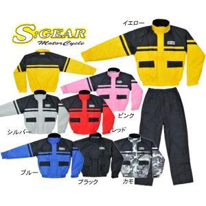 メーカー: S:GEAR   品番:SSR-301(ショートタイプ)  カラー イエロー、シルバー、...