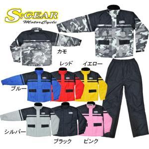 メーカー: S:GEAR   品番:SSR-306(ロングタイプ)  カラー シティカモフラージュ、...