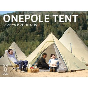 軽量&コンパクト。シンプルで組み立てやすい5人用ワンポールテント。   ペグを打ち込みポール...