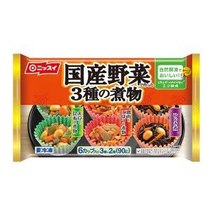 お弁当 ひじき煮 大豆と昆布 鶏肉とごぼう 3種の煮物 各種2個入り 冷凍食品 国産野菜 惣菜|1001000