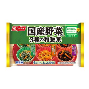 お弁当 ほうれん草のごまあえ きんぴらごぼう ひじきの煮つけ 国産野菜 3種の和総菜|1001000