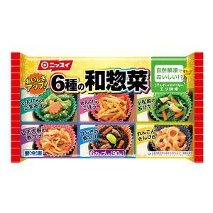 お弁当 6種の和惣菜 いんげん きんぴらごぼう 小松菜 切干大根 ひじき れんこん 各種1個入り|1001000