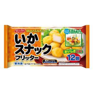 イカフライ お弁当 いかスナックフリッター 12個入り おつまみ 冷凍食品 ニッスイ|1001000
