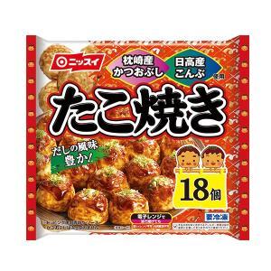 たこ焼 18個入り レンジ調理 揚げてもおいしい 冷凍食品 ニッスイ おつまみ 惣菜|1001000