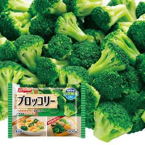 冷凍食品 ブロッコリー(エクアドル産) 200g ニッスイ 冷凍 惣菜