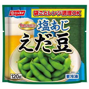 冷凍食品 1回ぶんだけ 塩あじえだ豆 120g ニッスイ 冷凍 惣菜|1001000