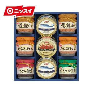 冷凍食品 ニッスイ ギフト詰合せ BS-50[紅ずわいがにほぐし脚肉かざり・さけ水煮・焼鮭ほぐし・た...