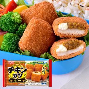 お弁当 お惣菜 チキンカツ カレー 6個(108g)冷凍食品|1001000