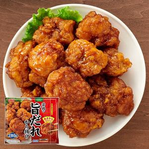 お弁当 今日のおかず 若鶏の旨だれから揚げ 280g 冷凍食品 鶏肉 ニッスイ 惣菜 醤油だれ|1001000