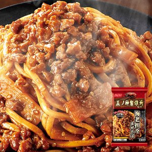 五ノ神製作所監修 海老担々まぜそば 1人前(358g)冷凍食品 ニッスイ 冷凍麺 時短|1001000